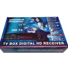 10-00-054. ТВ ресивер DVB-T2 HD72 (Wi-Fi, YouTube)