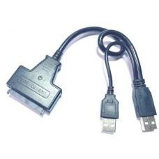 03-02-101. Переходник SATA 2.0 для подключения жесткого диска (2шт.USB- шт.SATA)