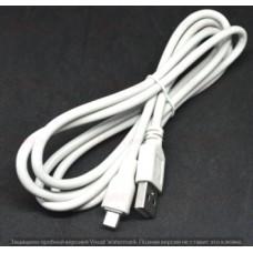 05-09-122. Шнур USB штекер А - штекер miсro USB, серый, 1,5м