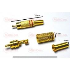 01-02-006RD. Штекер RCA, корпус металл, с пружиной, золотистый, красная полоса