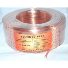 07-03-021. Кабель акустический 2х0,22мм², CCA, прозрачно-розовый, 100м