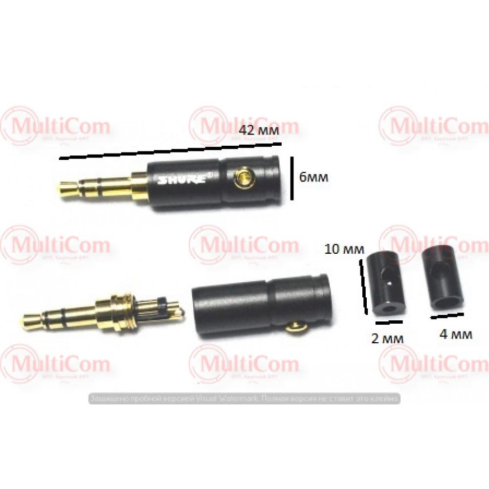 01-00-054. Штекер 3,5 стерео, корпус металл, gold pin, Shure, черный