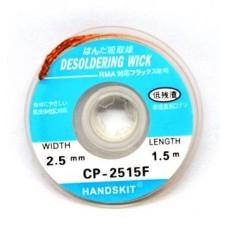 13-12-041. Лента для удаления припоя ZD-180, 2,5мм, катушка 1,5м