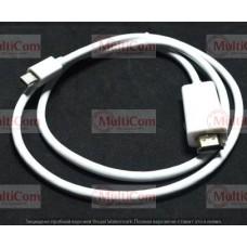 05-07-521. Шнур HDMI - mini Display Port (штекер-штекер), белый, в тех уп., 1м