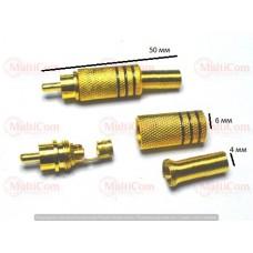 01-02-006. Штекер RCA, корпус металл, gold pin, с пружиной, золотистый