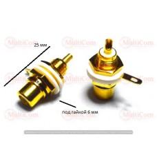 01-02-074. Гнездо RCA монтажное, корпус металл, gold pin, с изолятором, золотистое