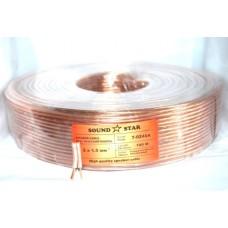 07-03-091. Кабель акустический 2х1,5мм², CCA, прозрачно-розовый, 100м