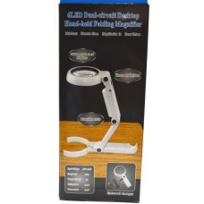 14-04-030. Лупа ручная-роскладная + USB, c LED подсветкой, 7Х диам-55мм, NO.FS55RC