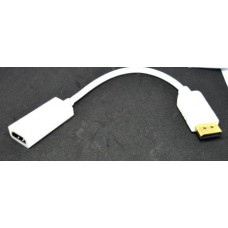 03-00-073. Переходник штекер Display Port → гнездо HDMI, gold pin, белый, шнур 20см